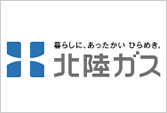 北陸ガス株式会社
